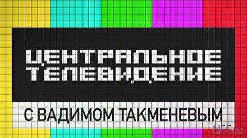 Мейхана покоряет российский эфир: «Ты кто такой? Давай, до свидания!» на НТВ