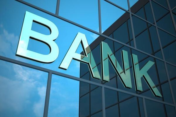 22 bank olmayan kredit təşkilatına verilmiş lisenziyalar ləğv edilib