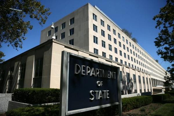 Госдепартамент США призвал своих граждан не посещать Нагорный Карабах