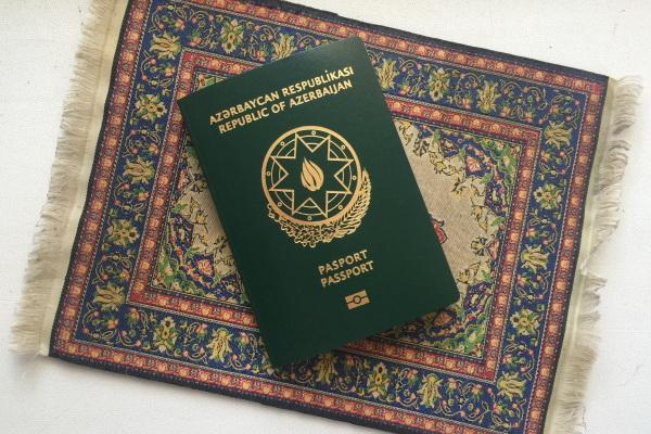 Азербайджан улучшил свои позиции в мировом рейтинге паспортов