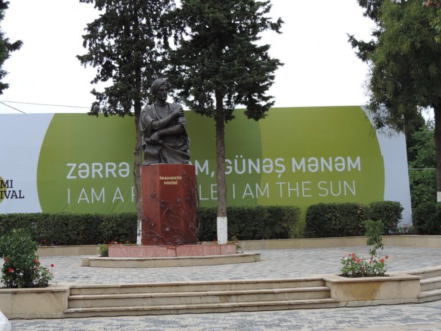Президент подписал распоряжение о проведении 650-летнего юбилея поэта и мыслителя Имадеддина Насими