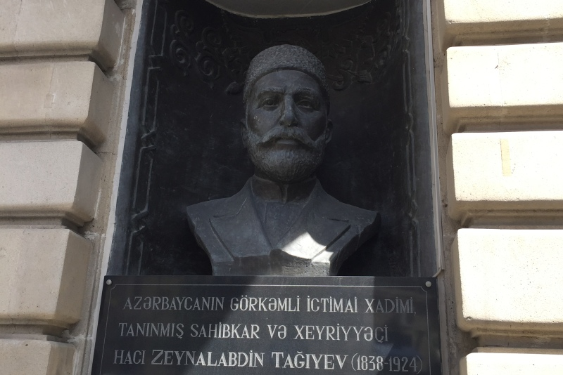 Объявлен открытый конкурс на создание скульптуры Гаджи Зейналабдина Тагиева
