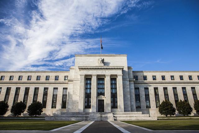 ФРС США понизила ставку до 1,5-1,75%