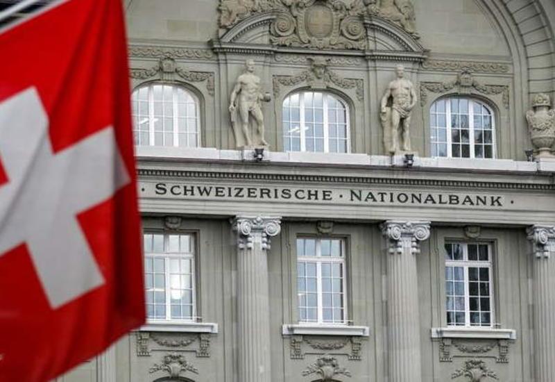 Швейцария предоставит Азербайджану данные о банковских счетах его граждан