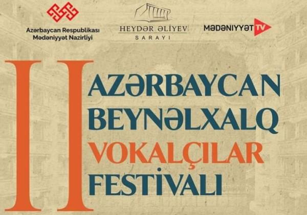 В Баку пройдет Международный фестиваль вокалистов - программа